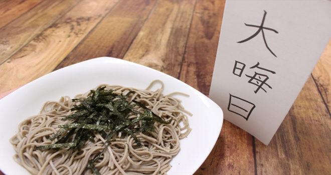 年越しそばの具は関東と関西や地域で違う!由来とレシピを知る