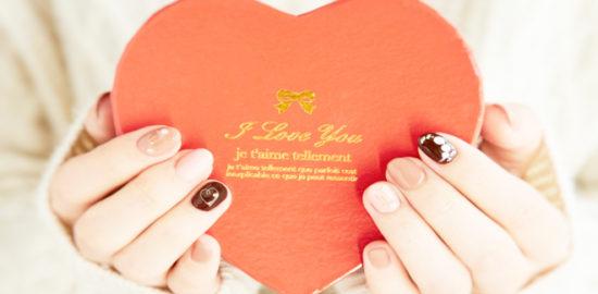 バレンタインに告白を年上にする成功法と注意点8つ