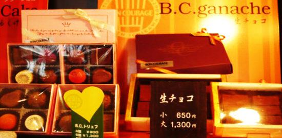 バレンタインの義理チョコを勘違いされない為の5つの注意点!
