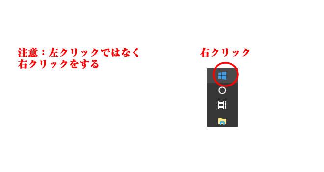 PCバグる windows10動画や音楽が一時フリーズする対処法1