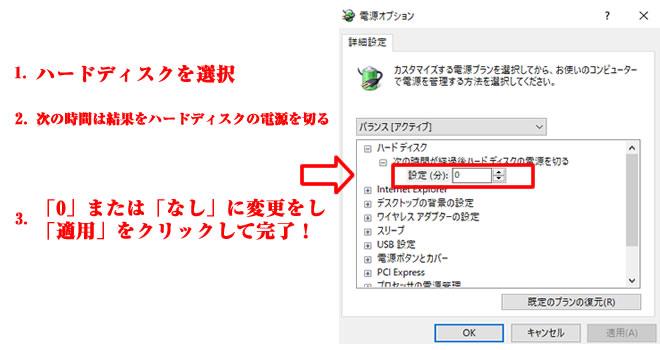 PCバグる windows10動画や音楽が一時フリーズする対処法6_初期不良の原因